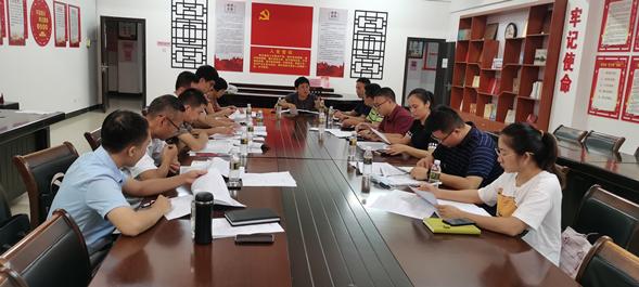 定安县委编办召开乡镇机构编制工作会议571.png