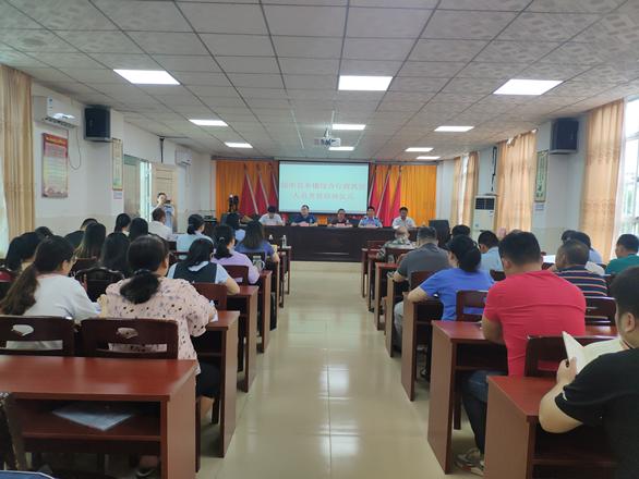 琼中县举行乡镇综合行政执法培训开班仪式344.png
